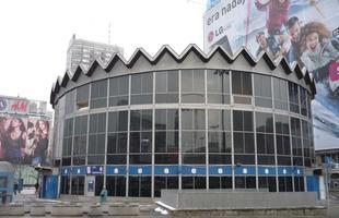 Rotunda w Warszawie. Architektura Warszawy. Rotunda – bank zapytał mieszkańców co zrobić ze stołeczną Rotundą